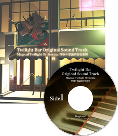 Twilight Bar Original Sound Track (Disk of 2 piece set) /  Magical Twilight Orchestra